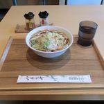 源太郎そば - 野菜どっさりそば