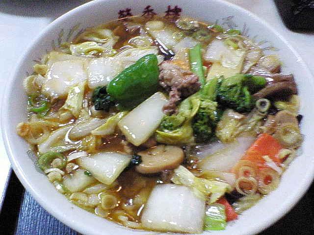 中華料理 栄香楼