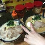 らっち家 - 塩チャーシュー 醤油ラーメン 味玉