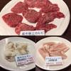 焼肉三丁目 - 料理写真:購入したお肉①☆。.:*・゜