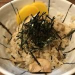 欽山製麺所 - ひと口サイズの鶏めし