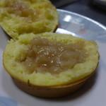 杉乃屋 - 黄金饅頭(白餡110円)