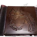 パテイスリー ケイ アシカリ - 星座のチョコレート
