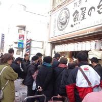 名古屋の行列の出来る老舗魚屋さん。