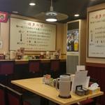博多長浜らーめん 夢街道 - 麺の硬さ選べます。