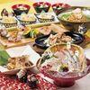 かこいや - 料理写真:新春!めで鯛エビスコース