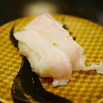 すし銚子丸 - ひらめえんがわ¥580