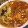 蒙古タンメン中本 - 料理写真:蒙古タンメン ジャンボ