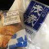 三代目茂蔵豆富 - 料理写真:五目いなり(108円)