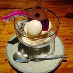 アップルスパイス - アイスクリームバニラ¥450円税抜き