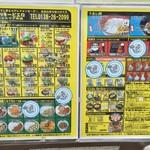 ラッキーピエロ - ラッキーピエロ ベイエリア本店(北海道函館市末広町)メニュー