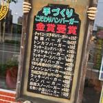 ラッキーピエロ - ラッキーピエロ ベイエリア本店(北海道函館市末広町)店内