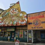 LUCKY PIERROT - ラッキーピエロ ベイエリア本店(北海道函館市末広町)外観