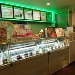 ブルーシールアイスクリーム - 豊富なアイスたち