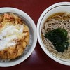 山田うどん - 料理写真: