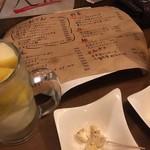 60518199 - お通しのチーズの醤油漬け