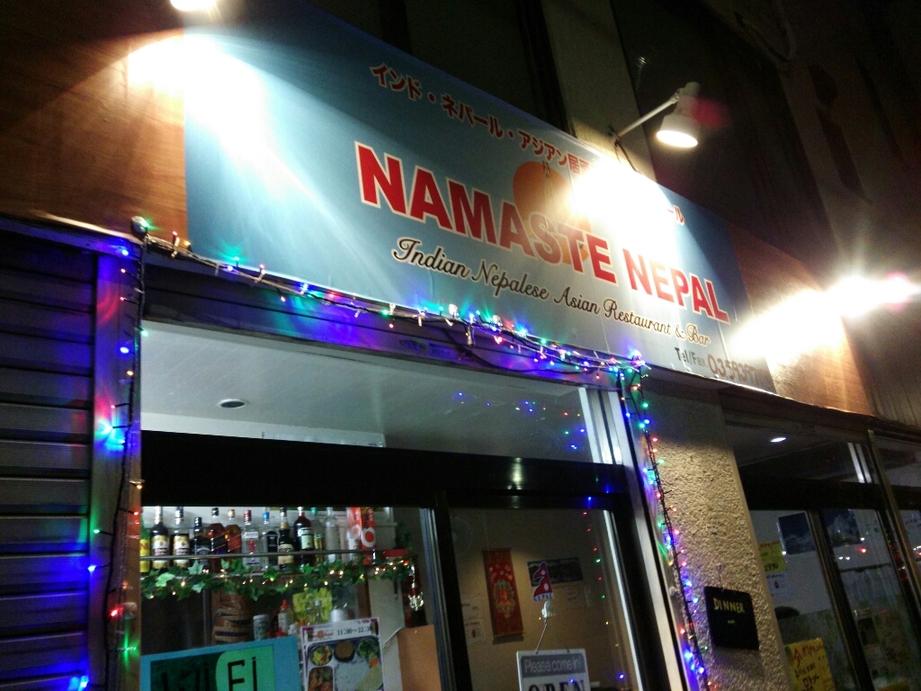 ナマステネパール 神谷店