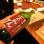 そば居酒屋るちん - 冷酒(ばくれん)