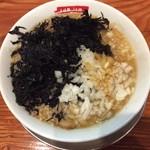 滋魂 - のり中 玉ねぎ増し       ( ˙▿˙ )/♡