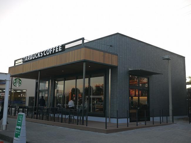 スターバックスコーヒー 都筑パーキングエリア(上り線)店