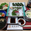 宝来寿司 - 料理写真:ひとはめ定食 1600円(税別) (2016.12)