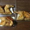 スリーボックス - 料理写真:若鶏半身揚げ