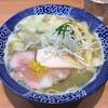 中華そば 虎桜 - 料理写真:「ワンタン中華そば 白だし」920円