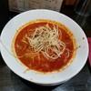 ちー坊の担々麺 - 料理写真:「白胡麻タンタン麺」700円