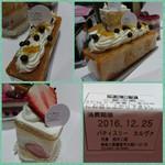 60562873 - ケーク オランジュ・完熟苺のショートケーキ(161225)