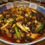 60563576 - 麻婆豆腐