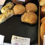 渦潮ベーカリー - 全国6位の『至高のクリームパン』