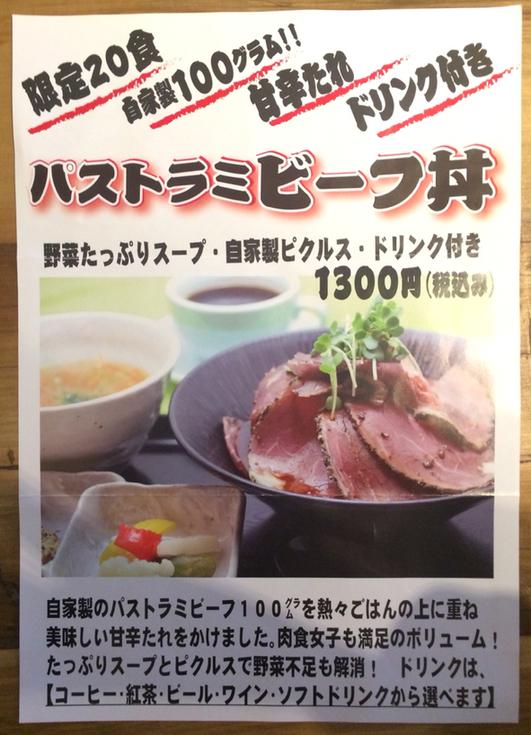 Grand Cafe & Pub Focus 芝浦