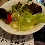 西洋料理杉山亭 - オムライスに付くサラダ