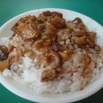 原味魯肉飯 - [魯肉飯]です。普通に美味しーです。