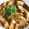 黒龍天神樓 - 料理写真:四川花山椒の効いた 麻婆豆腐 けっこう辛目です♪
