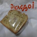 Picassol - りんこ紅茶(パウンドケーキ)