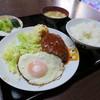 山田ホームレストラン - 料理写真:ハンバーグ定食1200円(内税)。