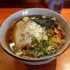 麺や  虎ノ道 - 料理写真:あご煮干(蒸し鶏) H28.12