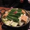 九州酒場 ○九 - 料理写真:博多もつ鍋