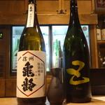 日本酒庵 吟の邑  - 亀齢(きれい)&ファイブ・日本酒飲み放題