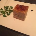 パイス バスコ - ★9 フォアグラ、穴子、りんごのミルフィーユ