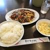 萬珍軒 - 料理写真:回鍋肉片定食