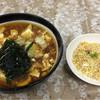レストラン大手門 - 料理写真:豆腐ラーメン+半チャーハン