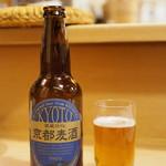 喜幸 - 地ビール