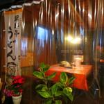 京 聖護院 早起亭うどん - 間口の一角にビニールシートの空間