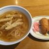 ウエストうどん - 料理写真:ごぼう天うどん=390円 いなり=140円