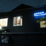 60646930 - 木造アパートの萩荘をリノベーションした最小文化複合施設、HAGISOの外観