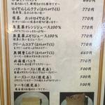 60654207 - 紅茶&アラカルトメニュー