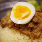 スパイシーカレー 魯珈 - 魯肉飯