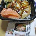 どんまる - 穴子丼+サーモントッピング